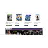 Opencart Oyun - PS - XBox Teması